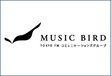 Boom FM 97.3